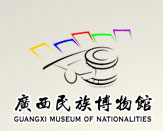 guangxi museum of nationalitle
